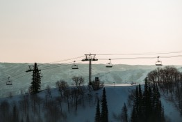 Blog image for Snowbasin Resort to Close Mountain Operations